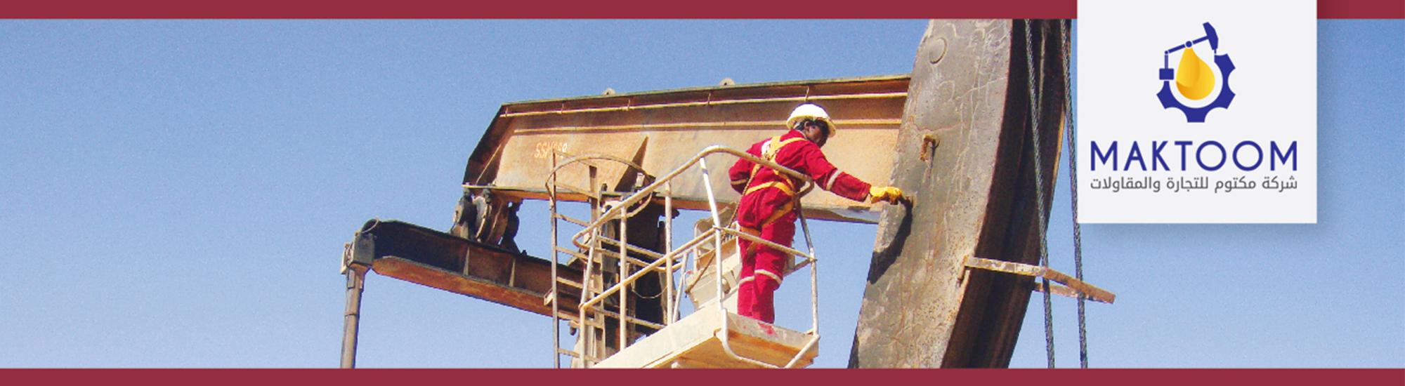 Maintenance & Installation of Beam Pumps, PCP and ESP